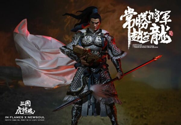1/6 scale Inflames Toys Zhao Zilong & The Zhaoye Horse Collectible Set