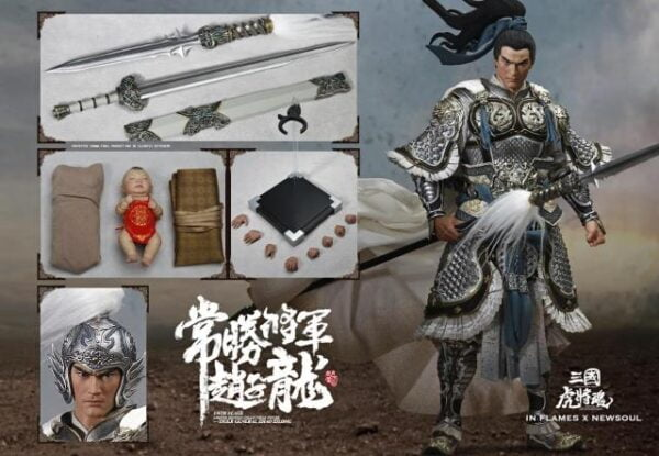 Inflames Toys Zhao Zilong 1/6 Scale Action Figure