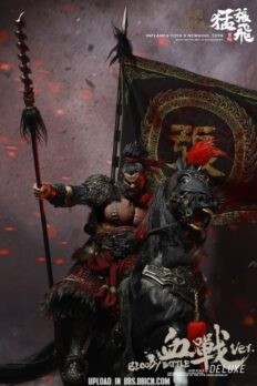 Inflames Toys Zhang Yide 1:6 Scale Figure Bloody Deluxe Ver.