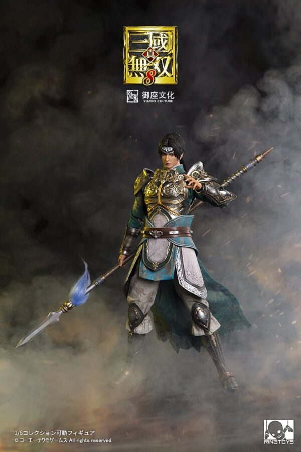 RingToys Dynasty Warriors Zhao Yun Action Figure 1/6 Scale